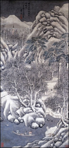interior_han-shan_frontis (1)